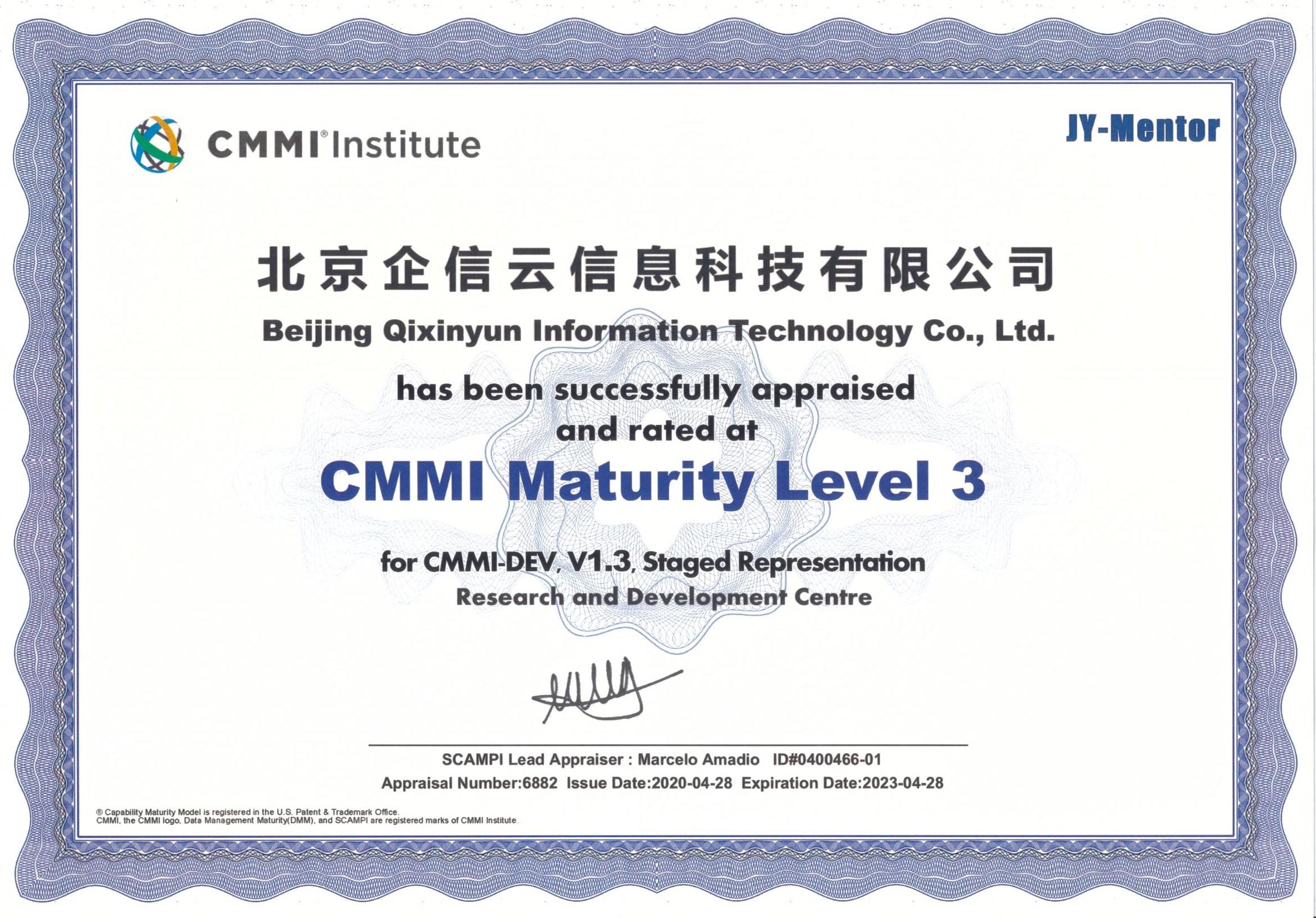 CMMI是英文Capability Maturity Model Integration的缩写。CMMI认证简称软件能力成熟度集成模型,是鉴定企业在开发流程化和质量管理上的国际通行标准,全球软件生产标准大都以此为基点,并都努力争取成为CMMI认证队伍中的一分子。 对一个软件企业来说,达到CMMI2就基本上进入了规模开发,基本具备了一个现代化软件企业的基本架构和方法,具备了承接外包项目的能力。CMMI3评估则需要对大软件集成的把握,包括整体架构的整合。一般来说,通过CMMI认证的级别越高,其越容易获得用户的信任,在国内、国际市场上的竞争力也就越强。