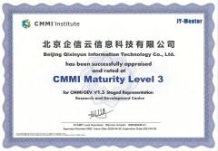 CMMI是英文Capability Maturity Model Integration的缩写。CMMI认证简称软件能力成熟度集成模型,是鉴定企业在开发流程化和质量管理上的国际通行标准,全球软件生产标准大都以此为基点,并都努力争取成为CMMI认证队伍中的一分子。对一个软件企业来说,达到CMMI2就基本上进入了规模开发,基本具备了一个现代化软件企业的基本架构和方法,具备了承接外包项目的能力。CMMI3评估则需要对大软件集成的把握,包括整体架构的整合。一般来说,通过CMMI认证的级别越高,其越容易获得用户的信任,在国内、国际市场上的竞争力也就越强。