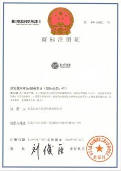 北京企信云信息科技有限公司